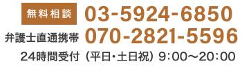 tel:0359246850